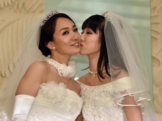 União homossexual no Japão (Crédito: Reprodução)