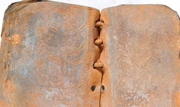 3 -Códices de Chumbo